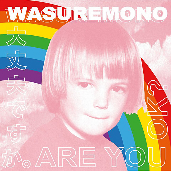 1019rock.2019-Wasuremono-Are-You-OK